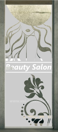 usi beauty salon-2